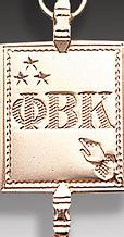 pbk key - 5.jpg