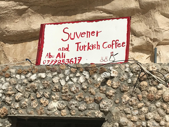 "Closeup of sign | ""Suvener and Turkish Coffee"""