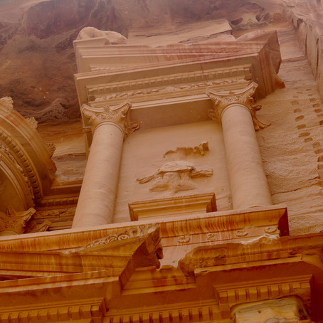 Petra: The SIQ & The Treasury