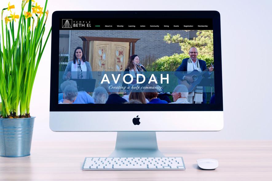 Temple Beth El Website