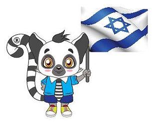 למור דגל ישראל.JPG