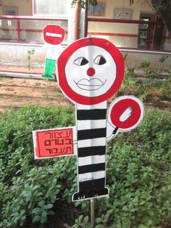 """שבוע בטיחות בדרכים ביה""""ס אוסישקין"""