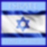 Israel single.jpg