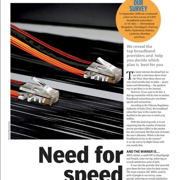12-17-Broadband-1.jpg