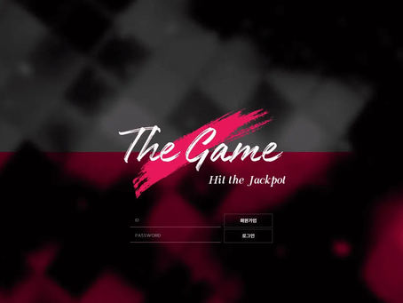 토토사이트 the game (더 게임) 정보 제공합니다.