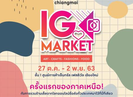 IG Market 2020