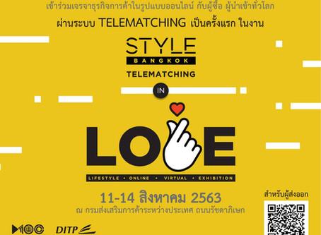 โครงการ STYLE Bangkok Telematching in Lifestyle Online Virtual Exhibition (L.O.V.E.)