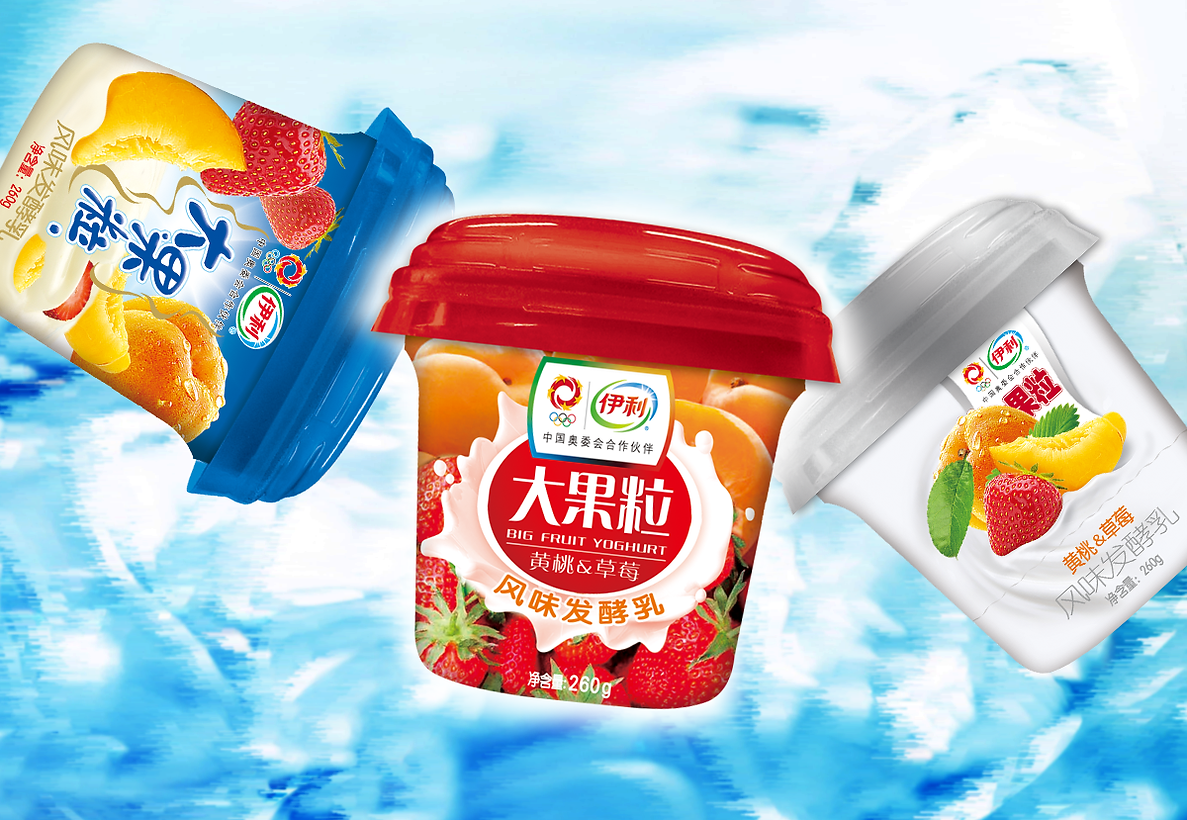 YILI-yogurt.png