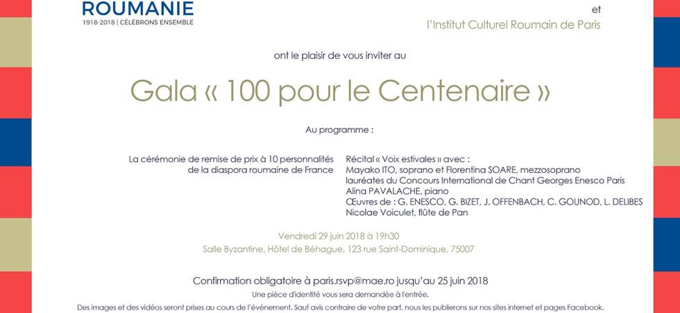 100.Invitation.jpg