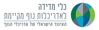 logo_HEB_Tagline_alpha.png