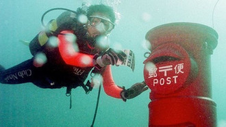 ¿Recibe tus cartas hasta debajo de mar?