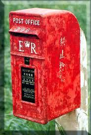 Primer buzón de correos!!!