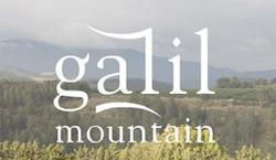 הרי גליל.jpg