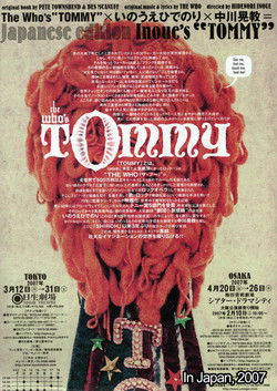 The Who's Tommy In Japan