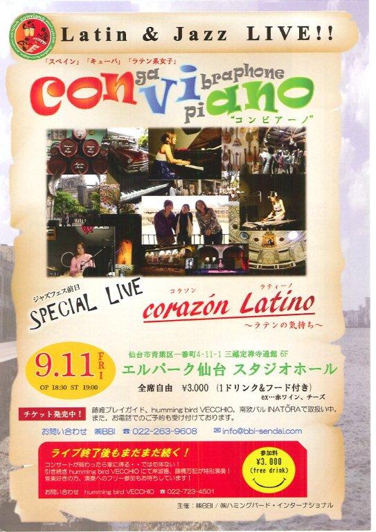 conviano special LIVE in Sendai!!!