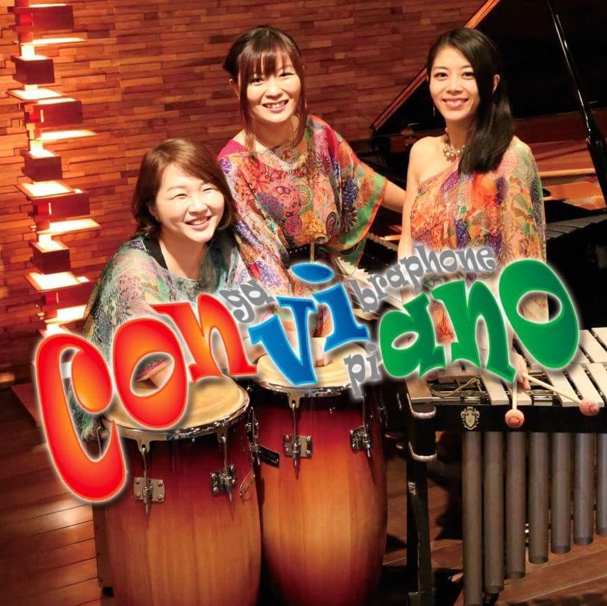 conviano 1st CD 「CONVIANO」