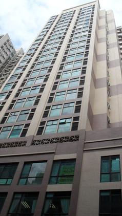 華寶商業大廈
