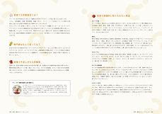 栄養学_レシピ本.jpg