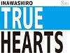 TRUE HEARTSパス2.jpg