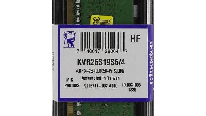 MEMORIA KINGSTON PORTATIL 4GB 2666 DDR4
