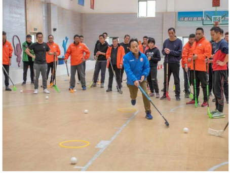 2020 National Floorball Coach Training Seminar-Chengdu completed