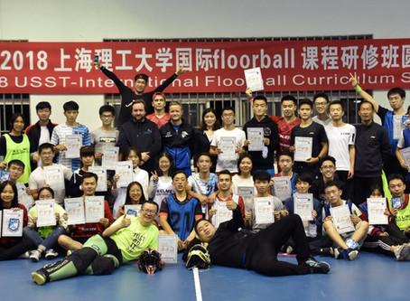 INTERNATIONAL FLOORBALL SEMINAR ORGANISED IN CHINA