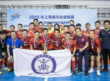 "The 2018/2019 season of the ""2nd Oriental Cup Floorball Club League"