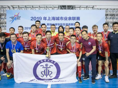 "The 2018/2019 season of the ""2nd Oriental Cup Floorball Club League"