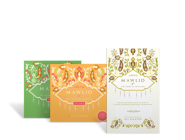 mawlid for website.png
