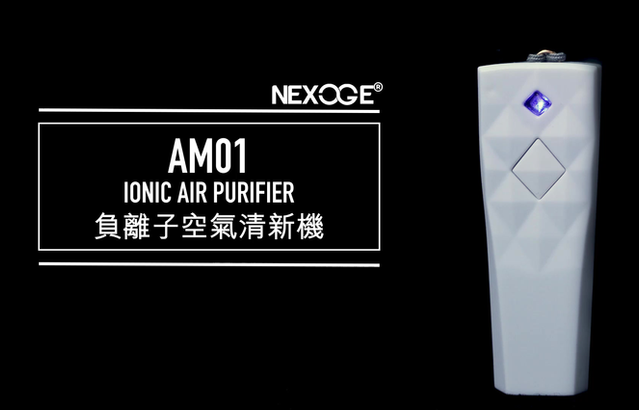 #Air Ionic Purifier  AM01 Add-On Protection from Airborne Pollutants