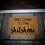 Thumbnail: Coir Doormat Small - Asst. Styles