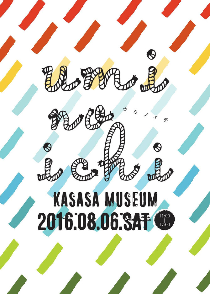 Umi no ichi at KASASA MUSEUM