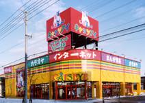 キャッツアイ「東苗穂店」
