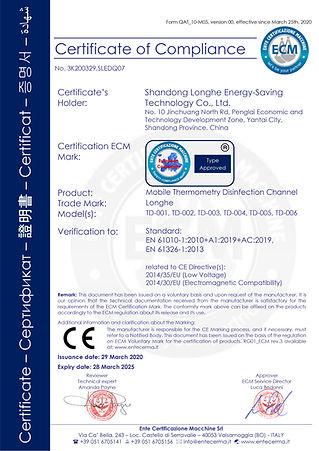 Certificado cabina de desinfeccion