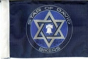 Star of David Bikers Motorcycle Flag