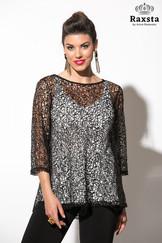B19112 - Μπλούζα Δίχτυ παγιέτα με Top  Χρώμα: Μαύρο (λευκό top)/ Γκρι (μαύρο top) Μέγεθος: S, M, L, XL, XXL (48-62) Σύνθεση: 100%PES Τιμή: 51,90€