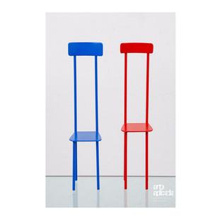 P02 - Cadeiras