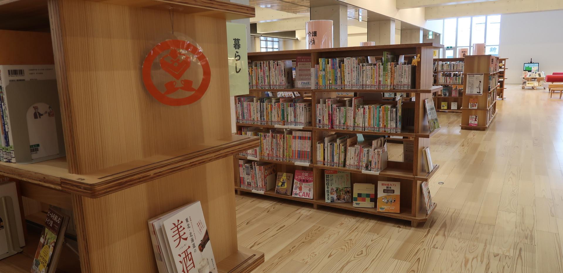 大崎市図書館 (7).JPG