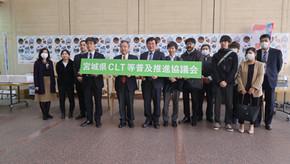 20200318什器PJ県庁贈呈式  (5).JPG