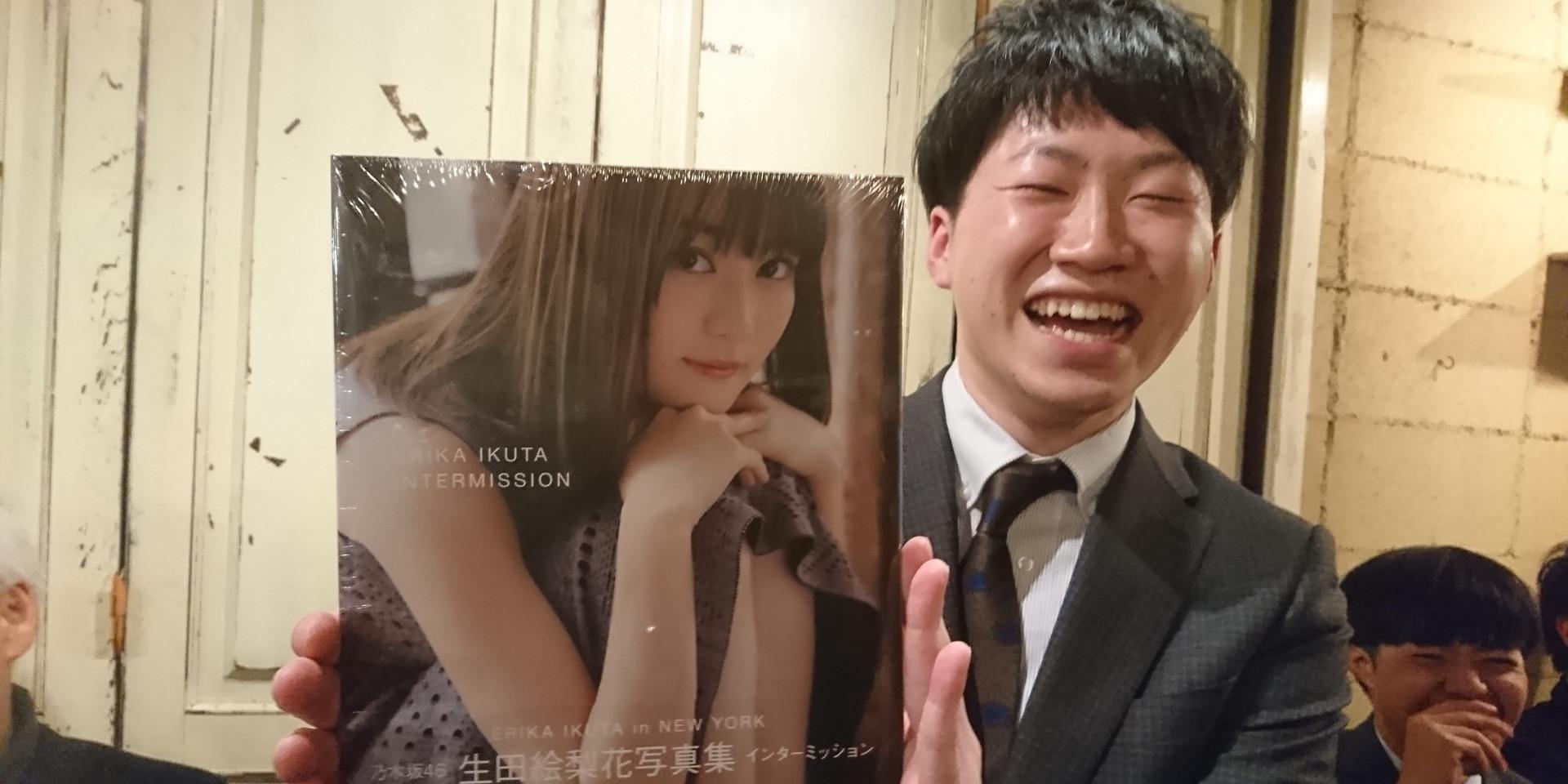 20190327 追いコン (6).jpg