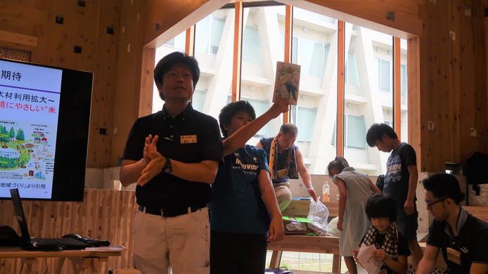 20180721 親子木工・木育教室129.JPG