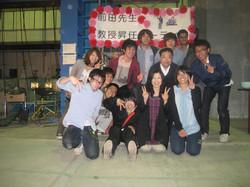 201105 前田教授昇任パーティー