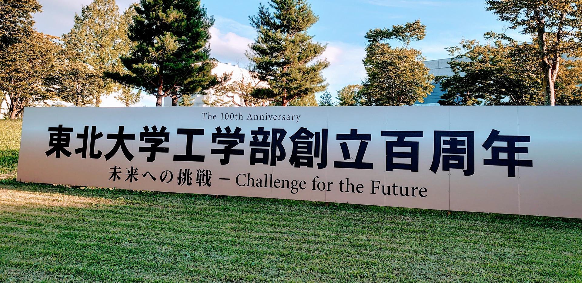 201909 学位記授与式 (25).jpg