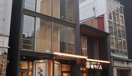 ST柳町Ⅰ (1).JPG