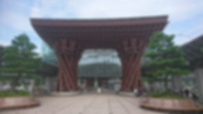 JR金沢駅 鼓門 (5).jpg