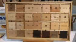 20180130_woodコレクション003