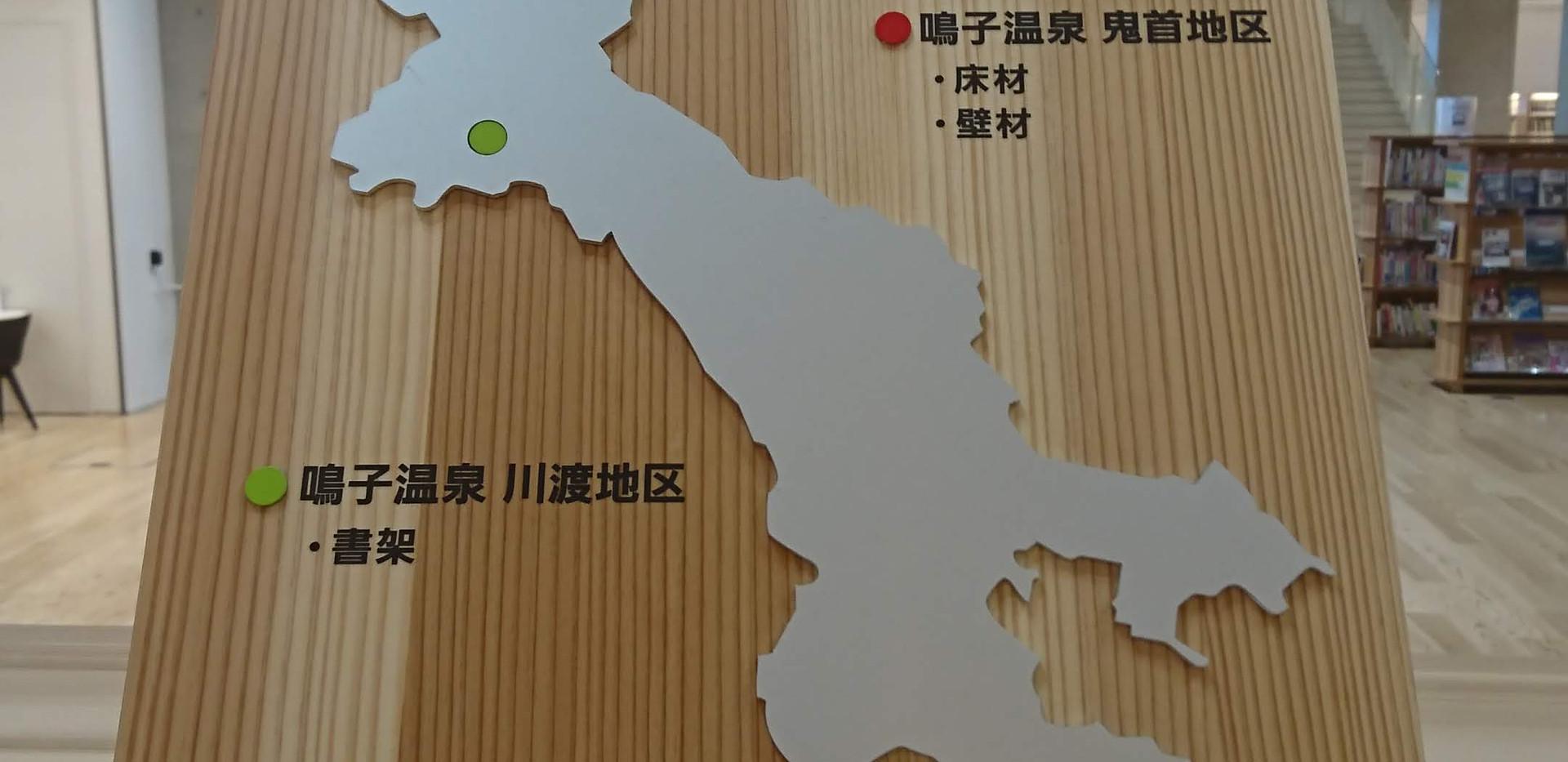 大崎市図書館 (2).jpg