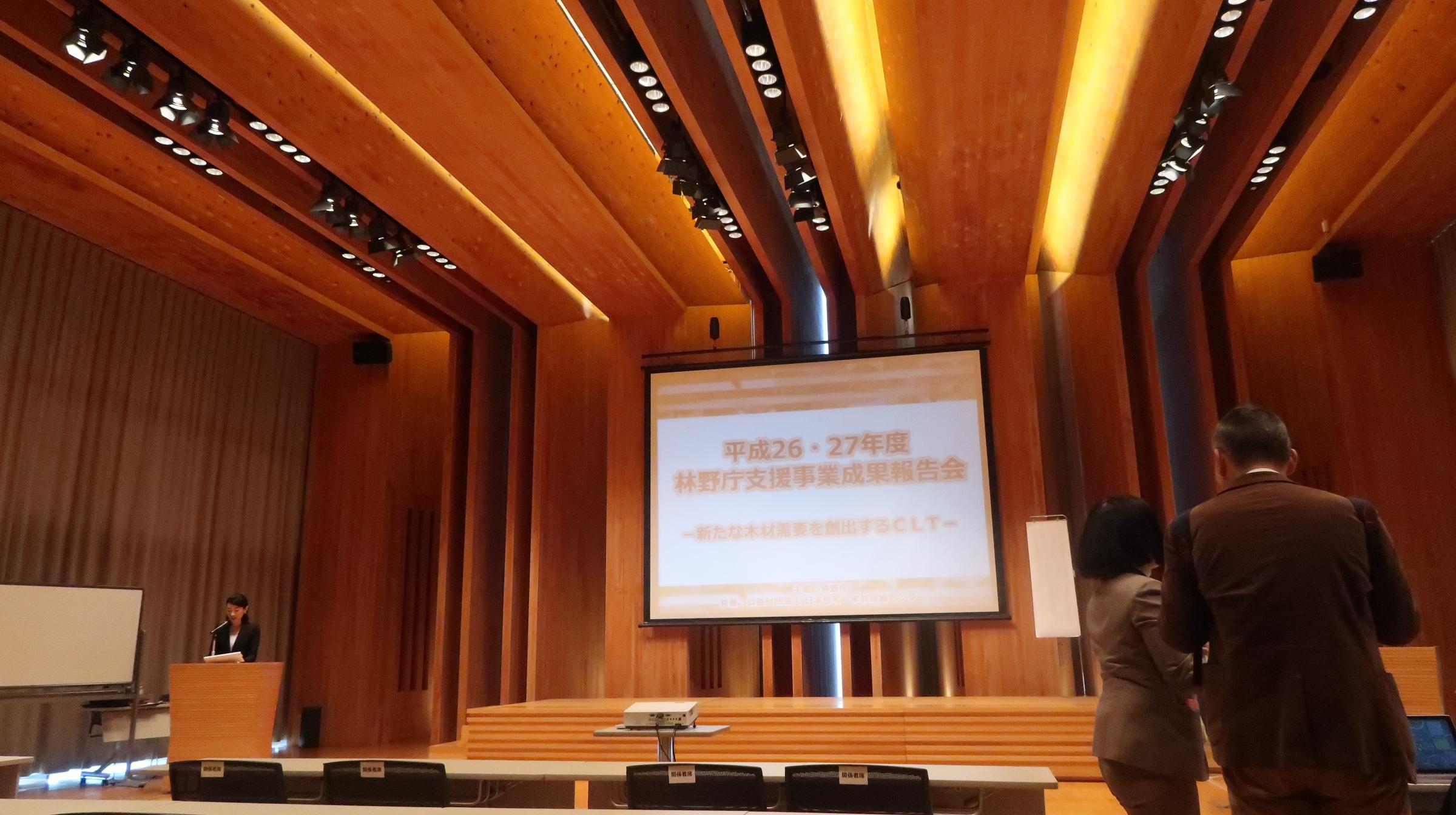 林野庁報告会20170224 (5)