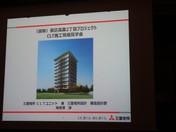 20181115 泉高森P現場見学会 008.JPG