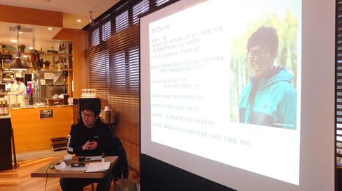 20200114 Wood Life Tohoku (14).jpg